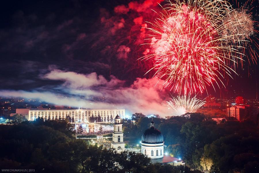 День города Кишинева 2015 Ziua Orasului 2015 Chisinau